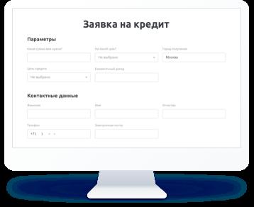 кредит онлайн без посещения банка в белоруссии гродно