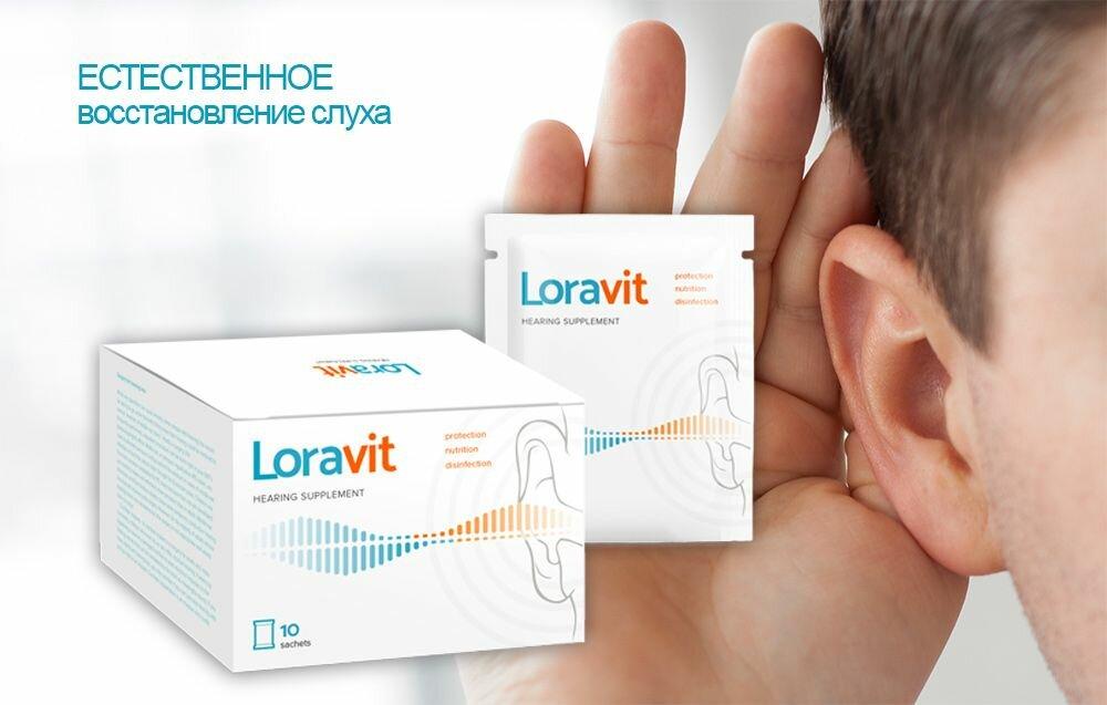 Loravit для восстановления слуха в Кемерово