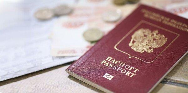 реальные банки кредита по паспорту