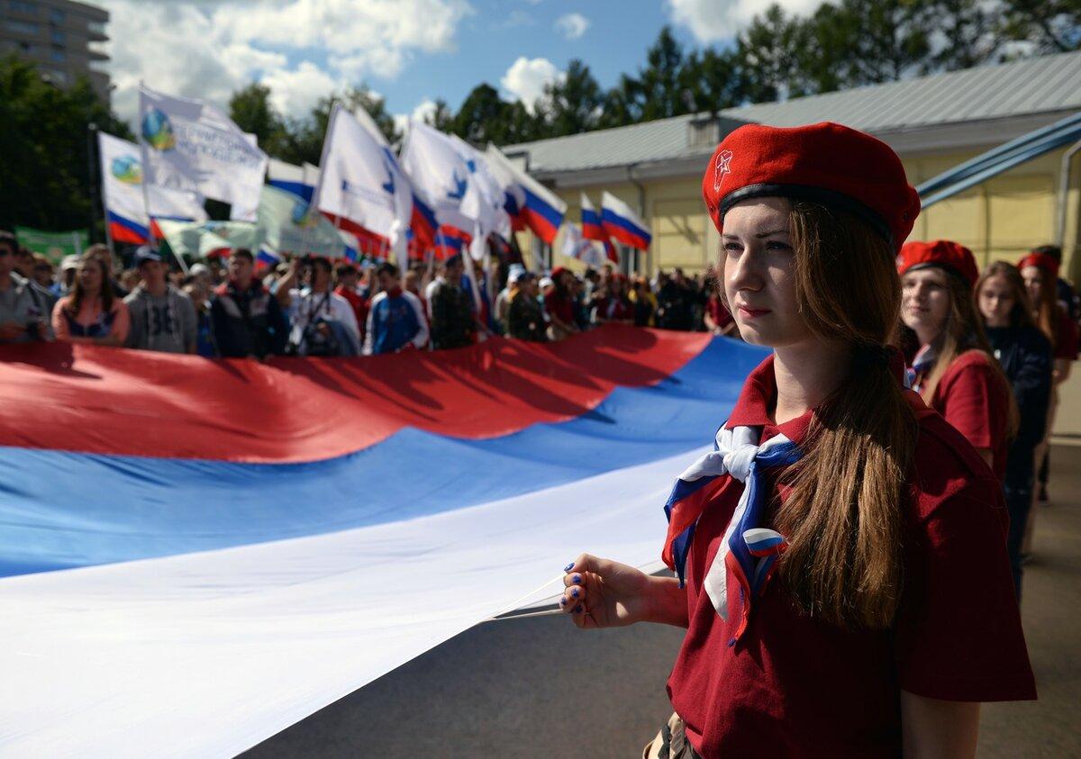 Фото день флага россии, здесь