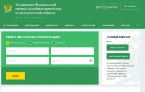 Банки кредиты онлайн связной взять кредит в белинвестбанк