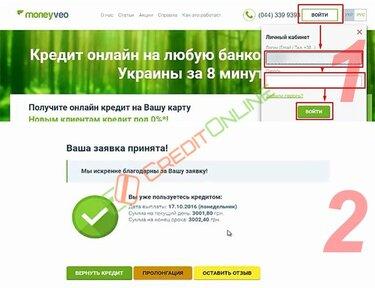тинькофф банк оставить заявку на кредитную карту