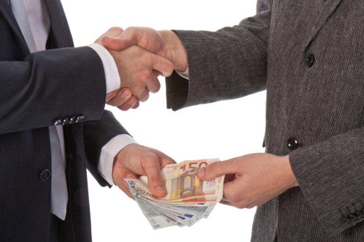картинка взять деньги в долг как человек