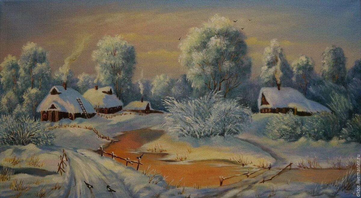Картинки рождением, картинки с пейзажем зимы нефедова