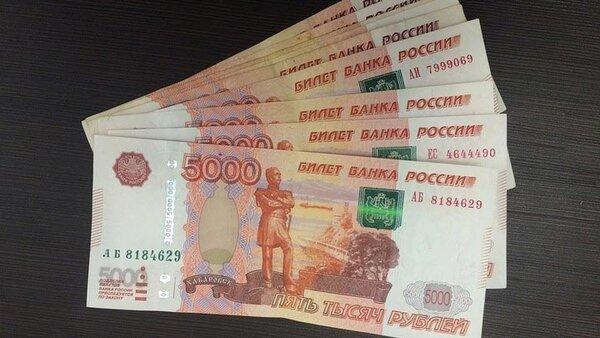Взять 30000 рублей в кредит