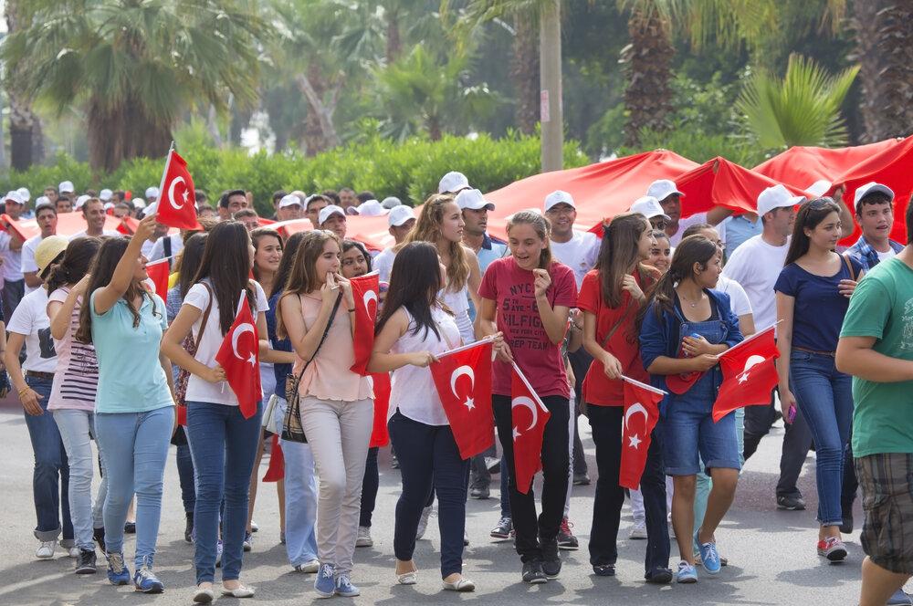 Фото молодежи турции