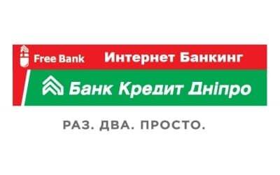 Как досрочно погасить кредит в хоум кредит банке через приложение