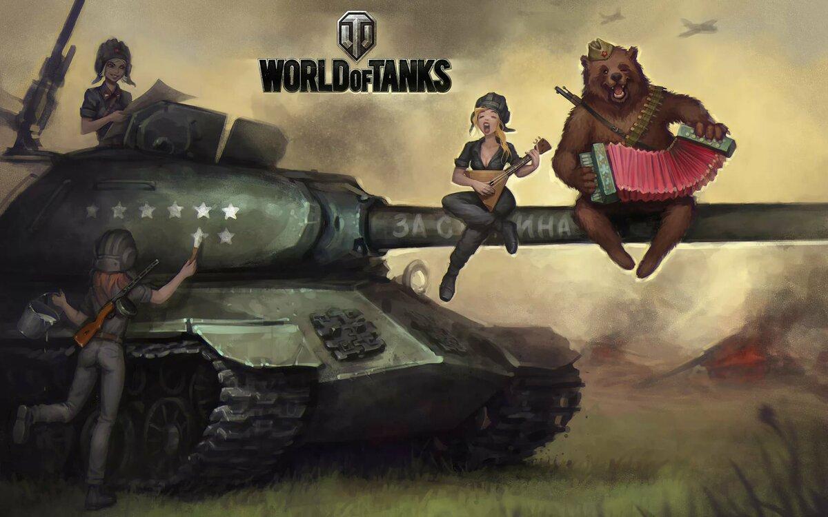 Смешные картинки про игры в танки