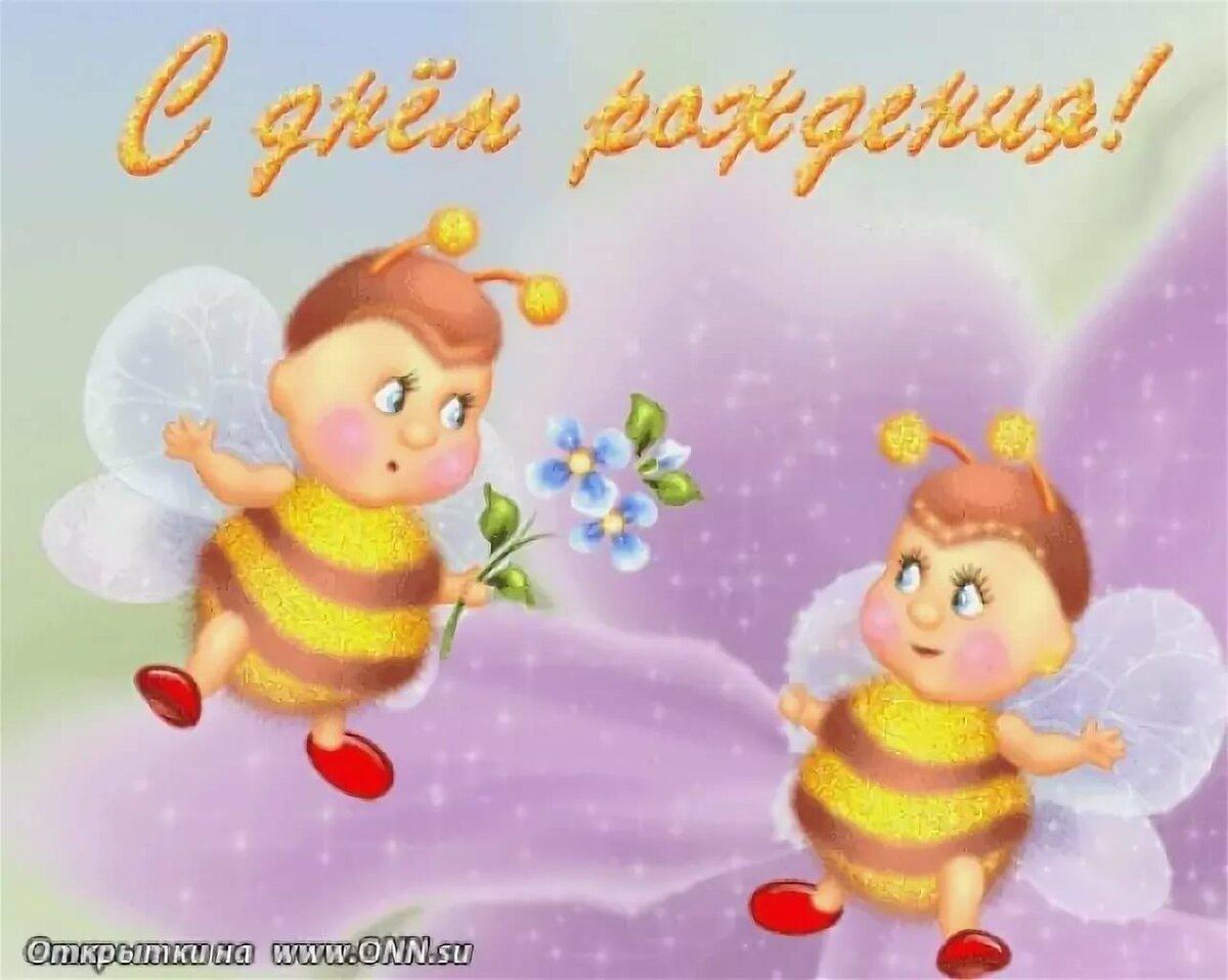 Поздравления с днем рождения близнецам девочкам 3 года