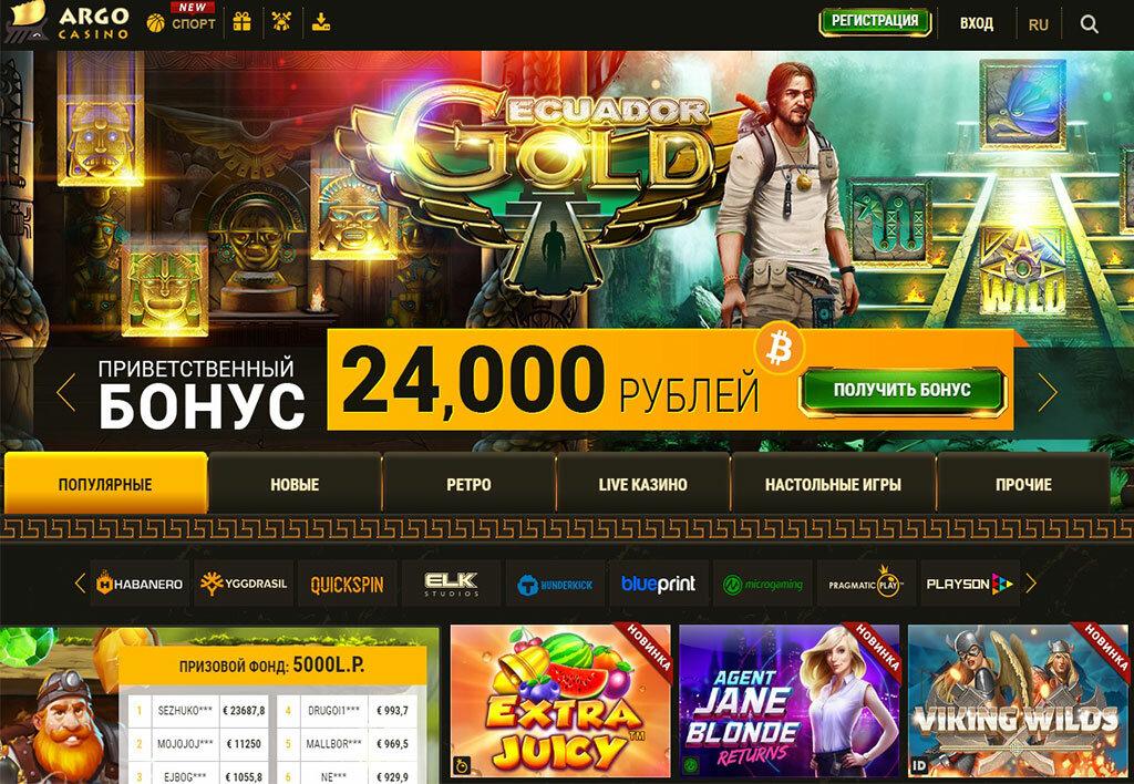казино адмирал играть онлайн получить бонус