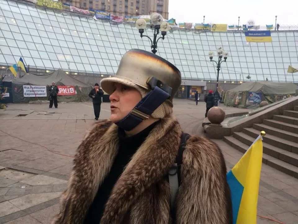 Киев картинки смешные, для девочки