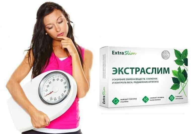 Экстраслим для похудения в Щёлково
