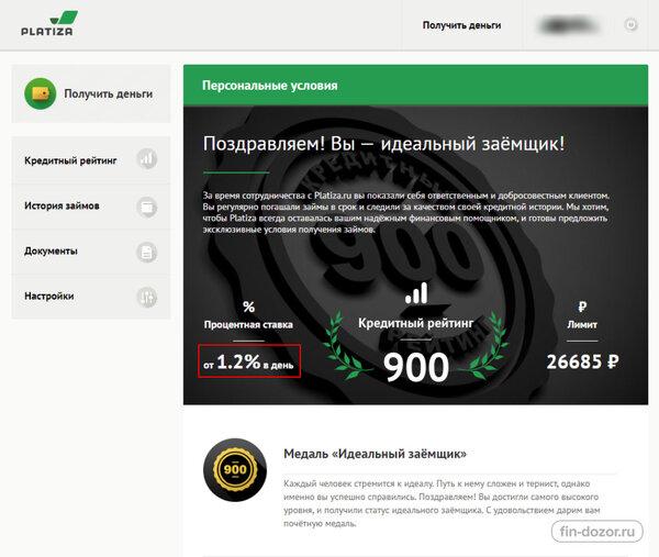 Кредит помогите иркутске