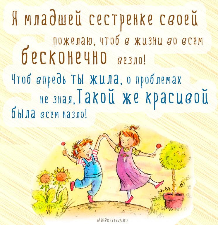 Поздравления дочку с 8 марта в прозе санатория примыкает