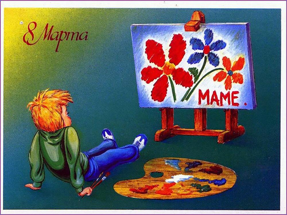 Формат, прикольная открытка с 8 марта маме от сына