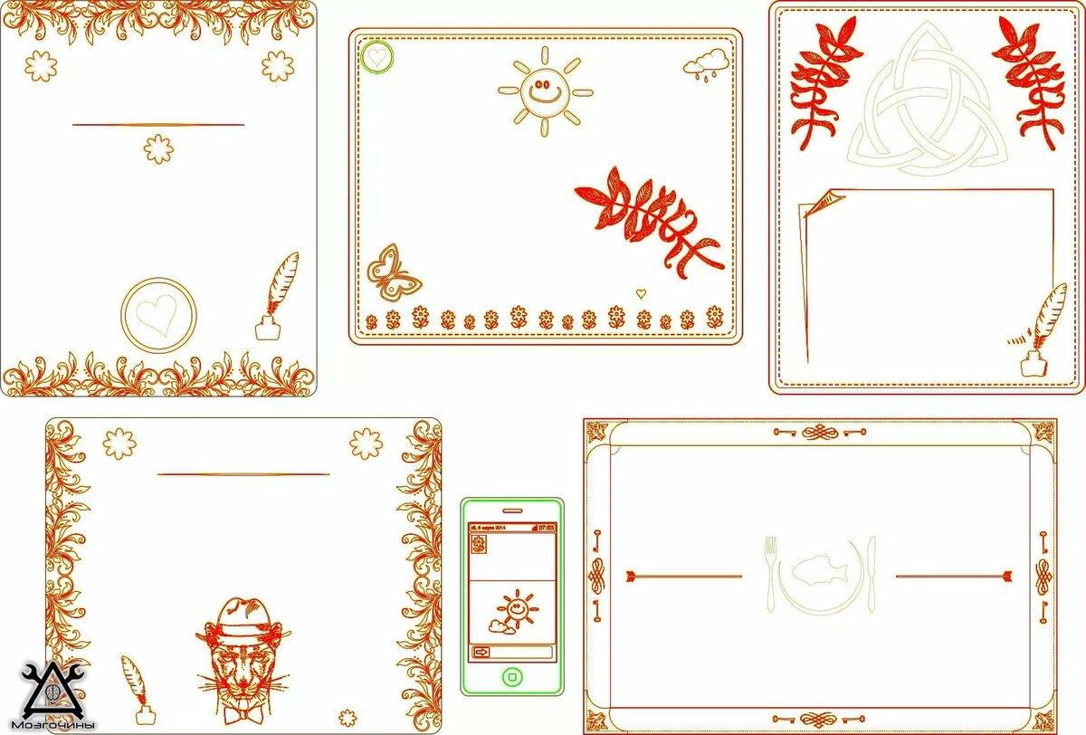 Разработать макеты открыток