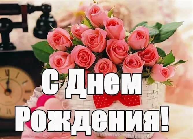 оттенок прикольные поздравления с днем рождения для свекрови от невестки мертвых
