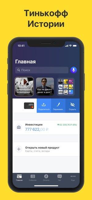 кредит под залог автомобиля тинькофф банк санкт-петербург кредитная карта отзывы