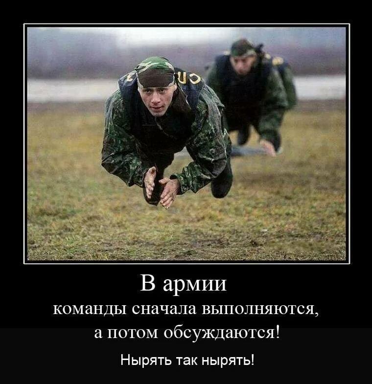 Днем, приколы в армию картинки