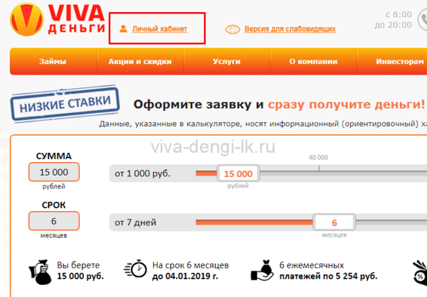 онлайн кредиты на киви кошелек