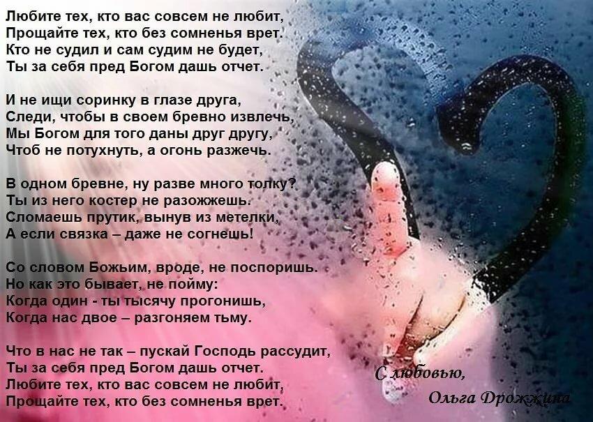стихи для мужчины со смыслом который очень много значит более восьми