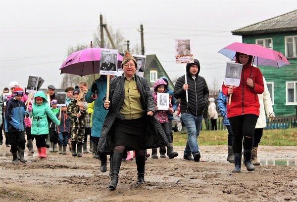 Сельский марш.