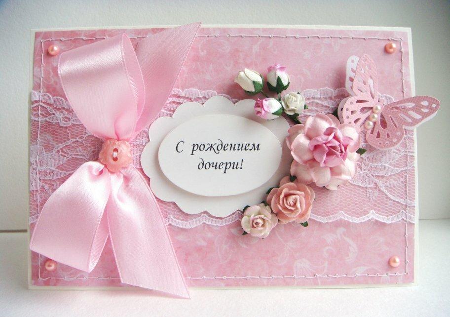 Поздравить с рождением дочери маму открытки, написания