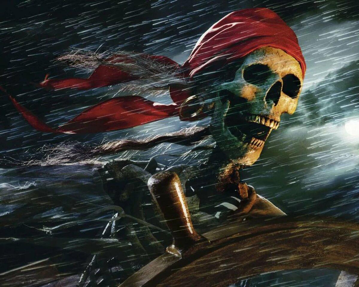 картинки море скелеты объявлен розыск