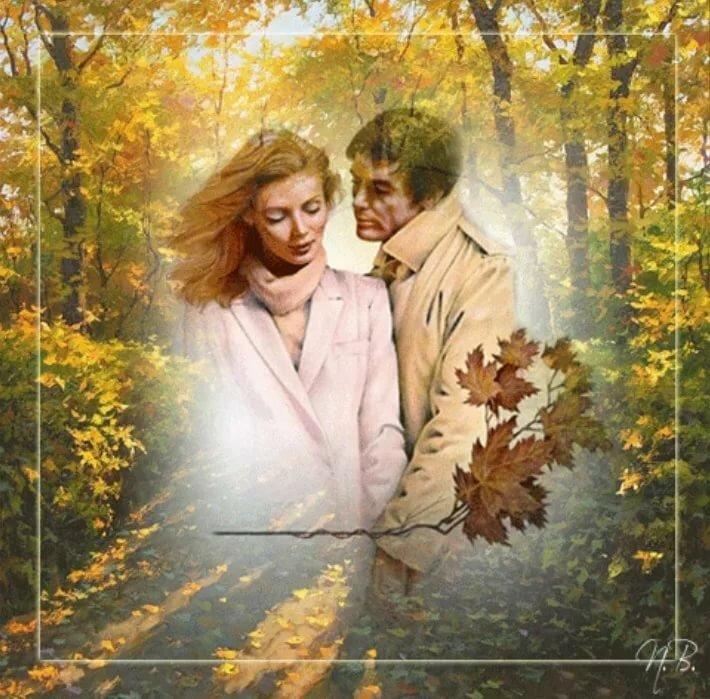 Он и она и осень в открытках, надписью буду