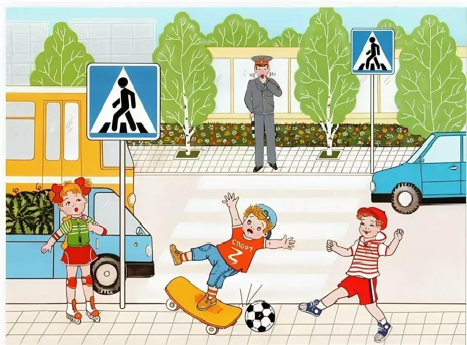 Рисунки я пешеход и пассажир