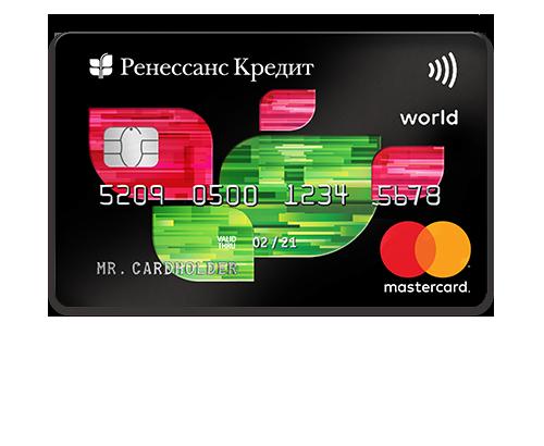 кредитные карты онлайн заявка без справок и поручителей банк открытие ульяновск кредит наличными оформить