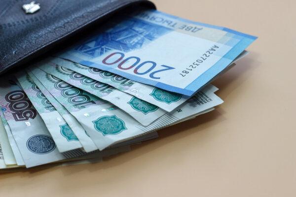 деньги займ наличными дзержинскпервое место в экономике россии занимает