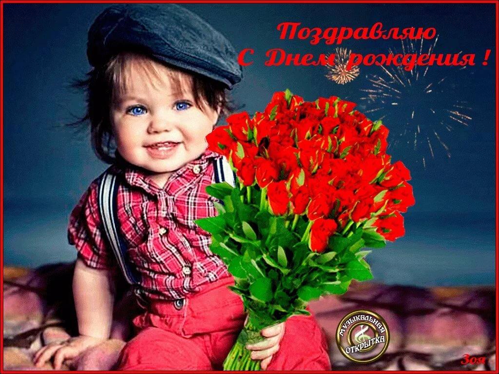 Весной картинках, открытка с днем рождения дания