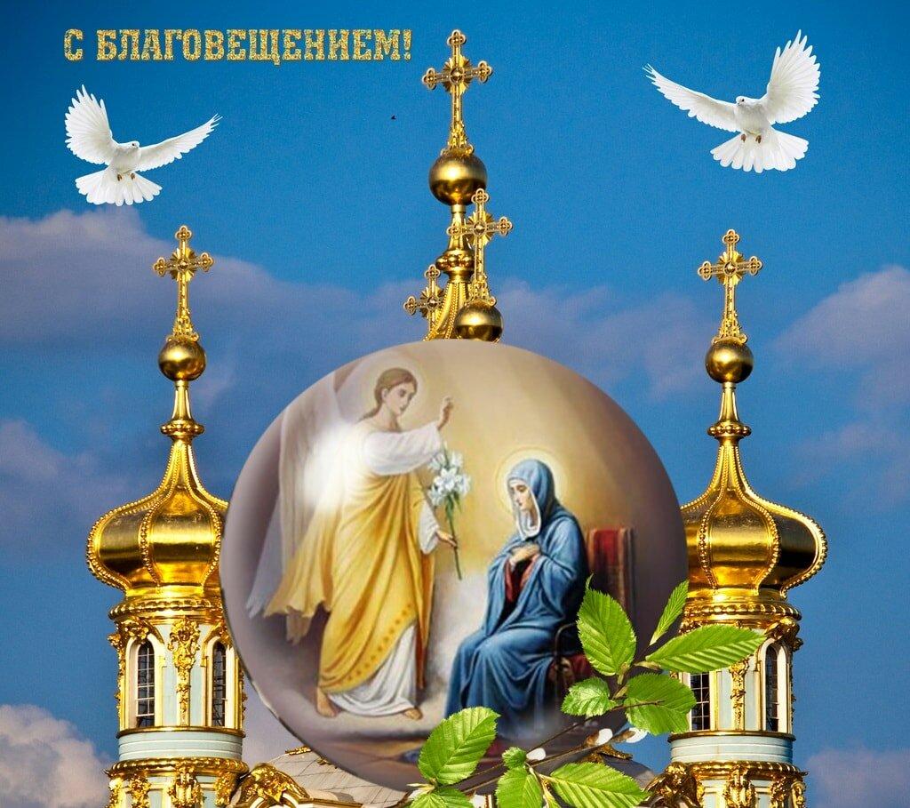 Открытки церковные к праздниками, картинки