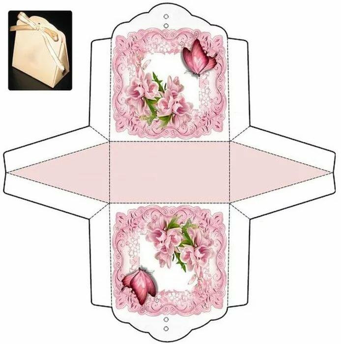 картинки для оформления коробочек теперь скажите