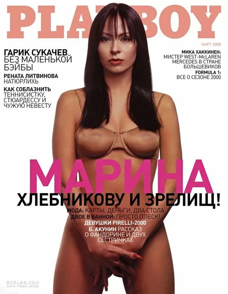 marina-hlebnikova-golaya-molodie-lesbiyanki-trahayut-drug-druga-straponami-v-anal-onlayn-video