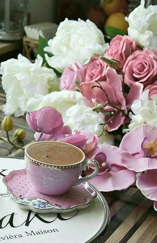 кофе с добрым утром фото цветы бетонные изделия