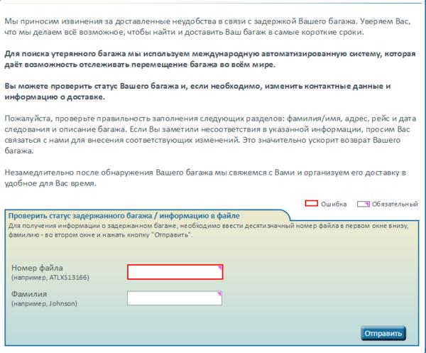 ренессанс узнать остаток по кредиту по телефону почта банк взять кредит наличными онлайн заявка на кредит