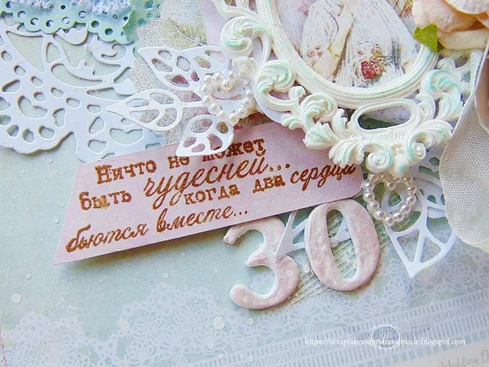 Тридцать лет совместной жизни поздравления в стихах