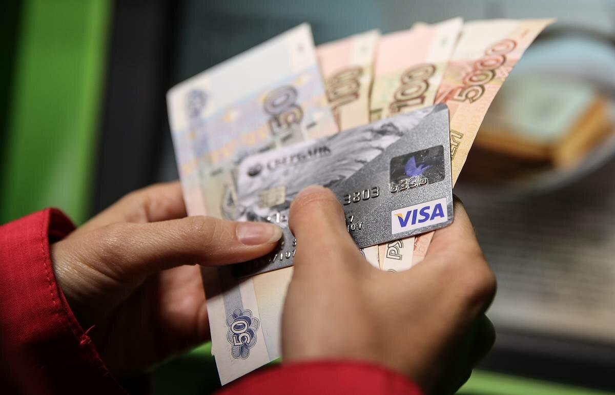 Картинки кредитные деньги