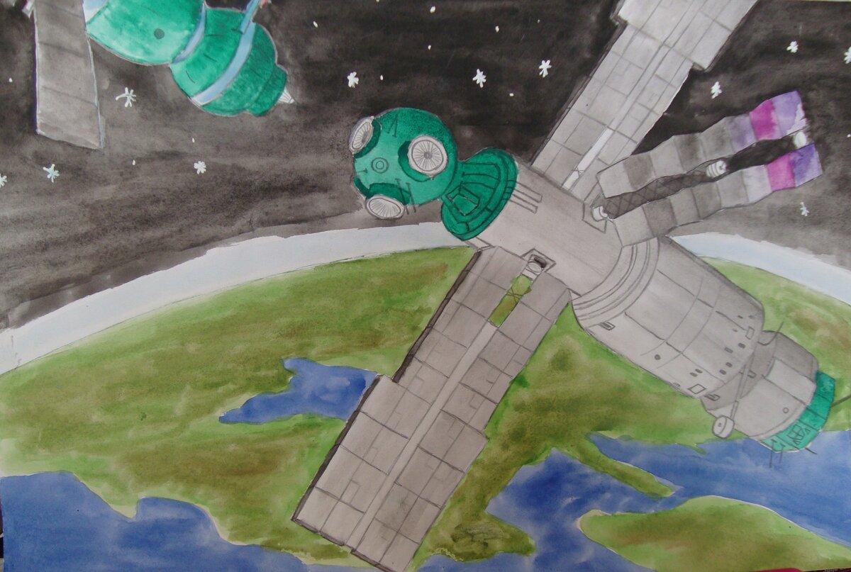 Картинки на день космонавтики для детей 4 класса