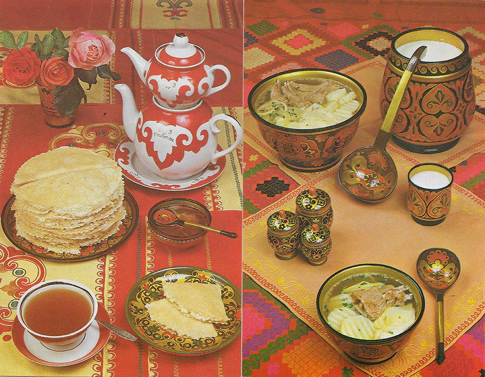 картинки башкирских блюд