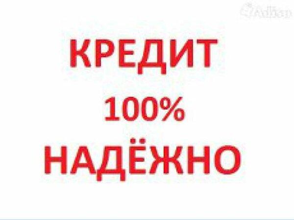 Кредиты в астрахани онлайн кредит карта русский стандарт онлайн