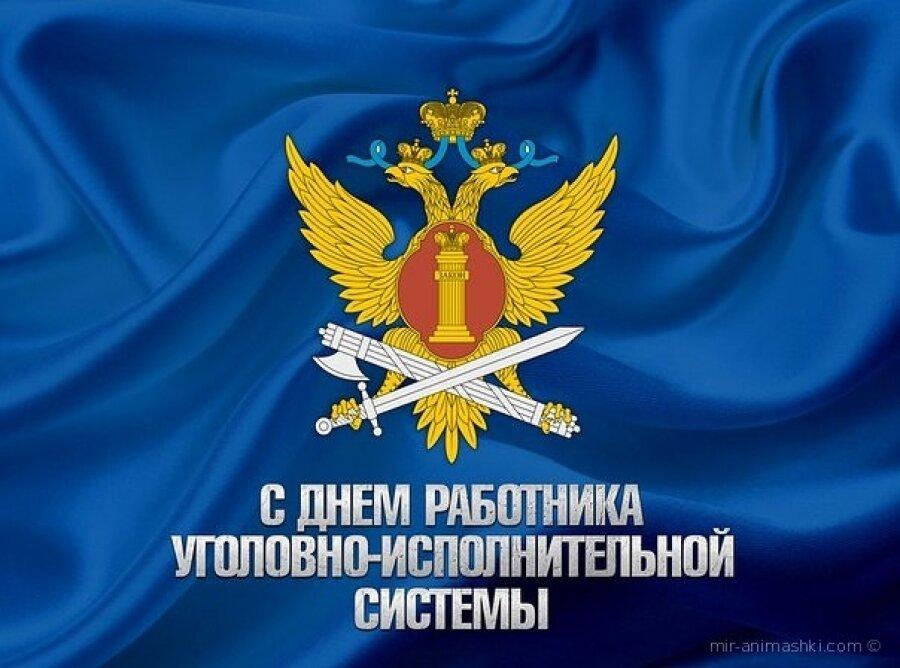 контракту картинки к дню охраны уис барак