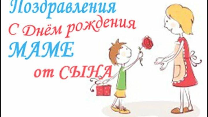 твиттере порошенко голосовые открытки маме от сына дни