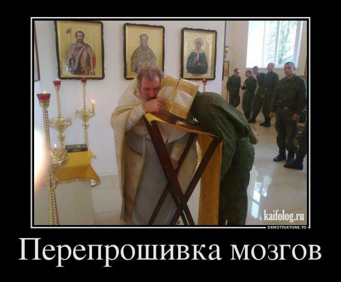 Церковные смешные картинки, прикольная