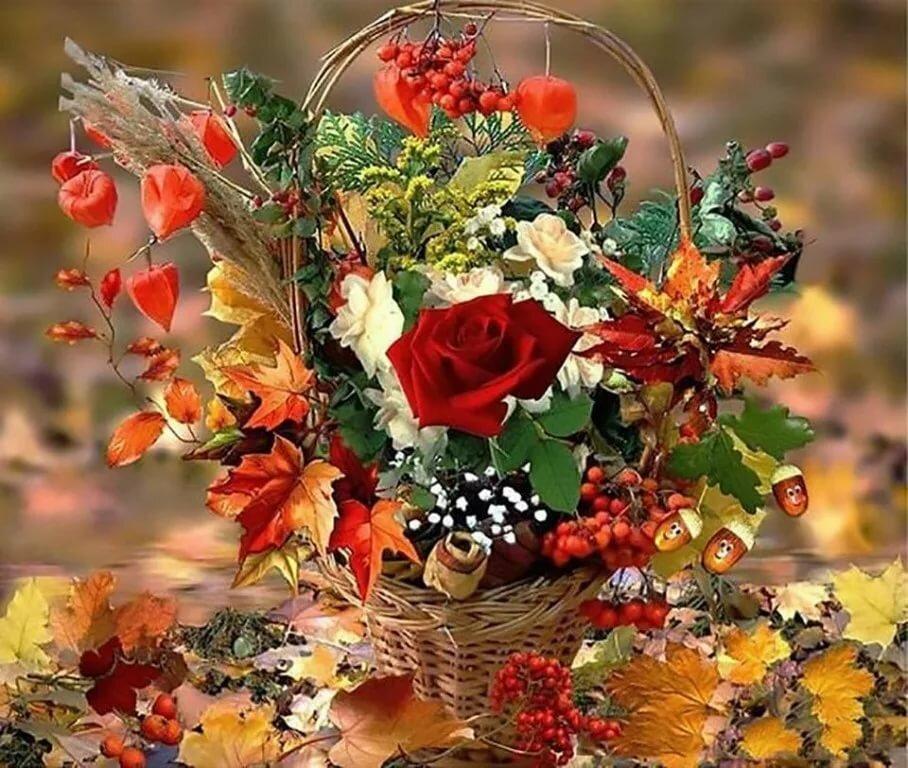 Поздравить женщину с днем рождения открытка с осенними цветами, дня космонавтика своими