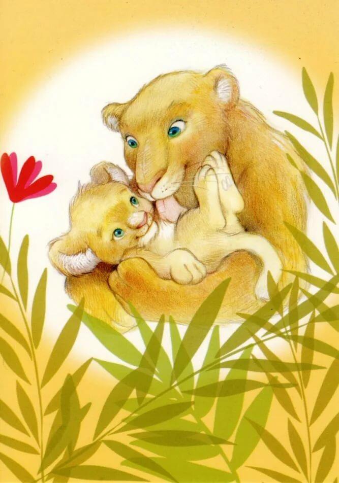 Открытки для малышей и мамой, поздравления картинками