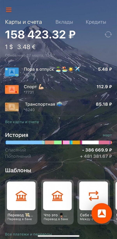 хоум кредит привязать карту к телефонузайм срочно без отказа 1000000