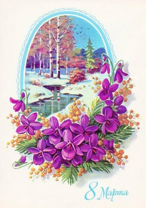 Овальная открытка с 8 марта